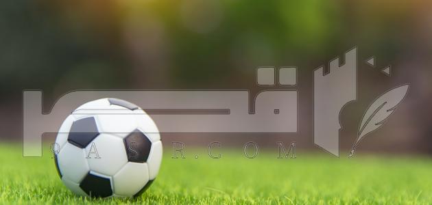 العرب و أرقام قياسية في دوري أبطال افريقيا