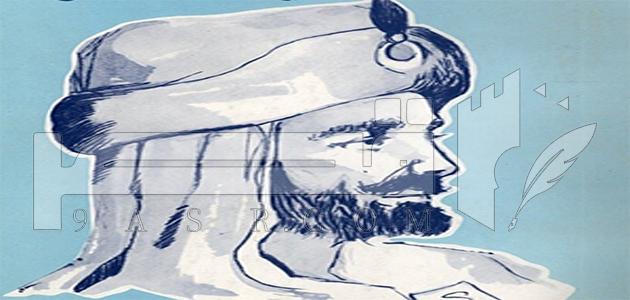 الملك الضليل ( امرؤ القيس) حياته وشعره وشرح أبيات من معلقته