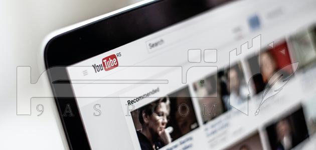 ثلاث طرق لـ تحميل الفيديوهات من اليوتيوب بدون برامج