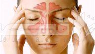 حساسية الأنف والتهاب الجيوب الأنفية الفرق بينهما وحلول علاجية