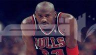(مايكل جوردن) قصة كفاح من الفقر والحرمان إلى أفضل لاعب في تاريخ كرة السلة
