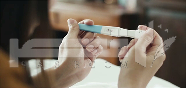 ما هي أسباب تأخر الحمل الأول