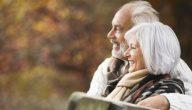 أسرار تجعل العلاقة الزوجية ناجحة بين الزوجين