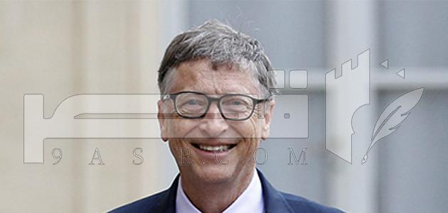 كيف أصبح بيل غيتس مؤسس شركة مايكروسوفت من أهم أغنياء العالم