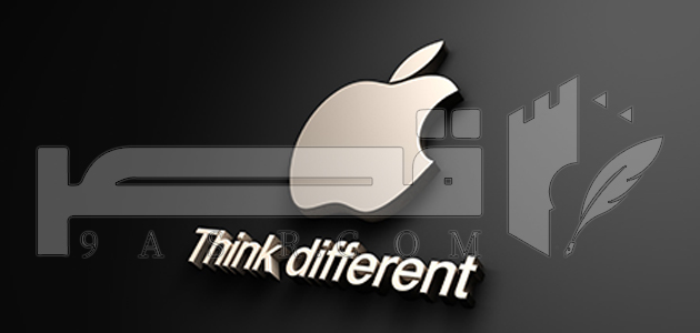 ما لا تعرفه من معلومات عن شركة أبل (Apple Inc.)