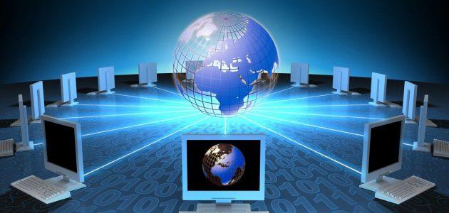 شبكات الحاسب وتأثيرها على العالم